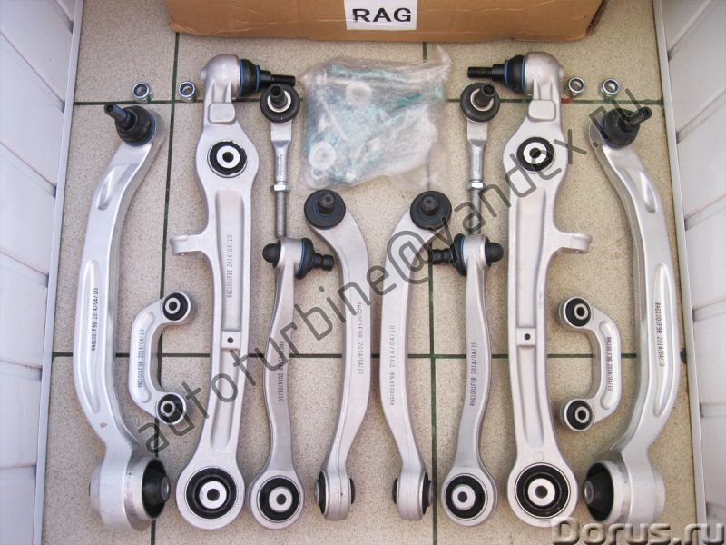 Комплект рычагов Audi A6 4F, C6, А6 Allroad/Олроуд - Запчасти и аксессуары - Не дорогой, качественны..., фото 1