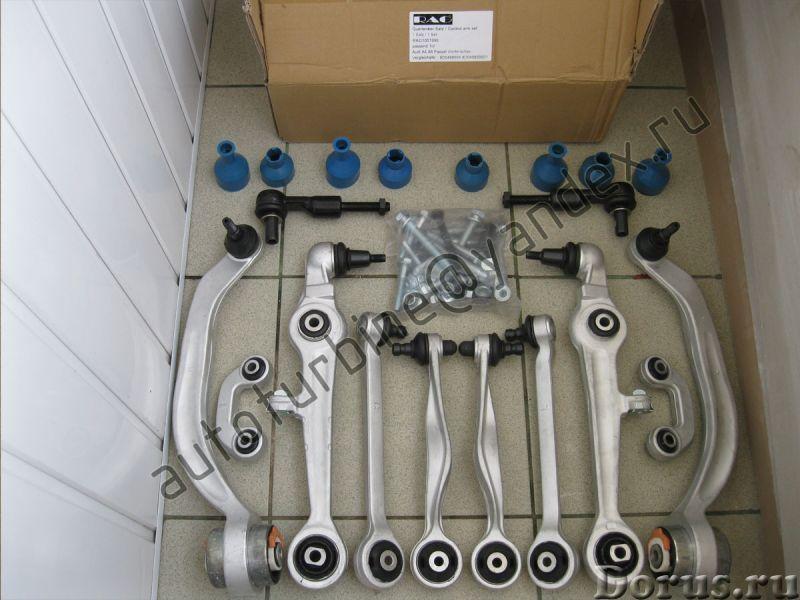 Комплект рычагов RAG Audi A4/A6, VW Passat B5, Skoda Superb - Запчасти и аксессуары - Омплект рычаго..., фото 1