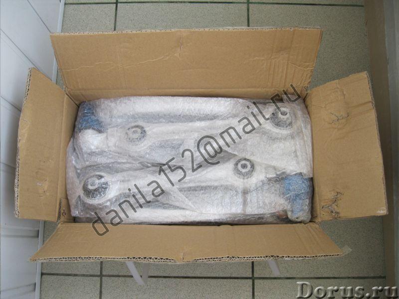 Комплект рычагов RAG Audi A4/A6, VW Passat B5, Skoda Superb - Запчасти и аксессуары - Омплект рычаго..., фото 2