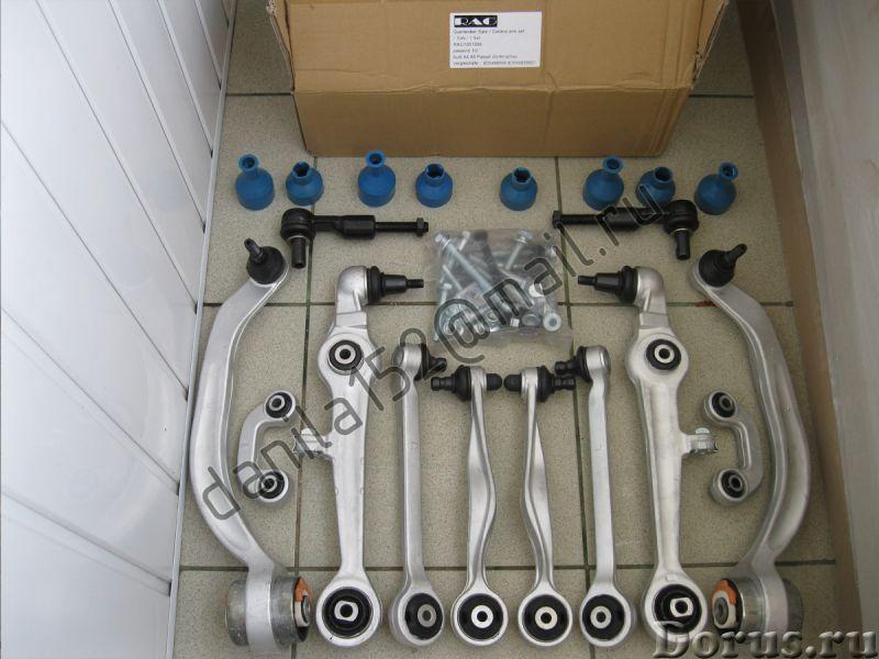 Комплект рычагов RAG Audi/Ауди A4/A6 VW Passat/Пассат B5, B5+, Skoda Superb - Запчасти и аксессуары..., фото 1
