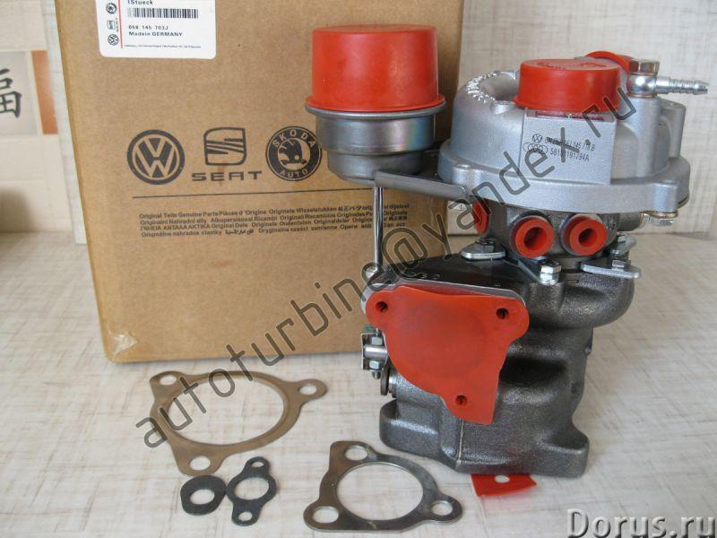 Турбина KKK 058145703 Passat B5, Audi A4, Skoda Superb, 1.8T - Запчасти и аксессуары - Урбокомпрессо..., фото 1